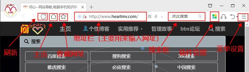 浏览器地址栏输入网址