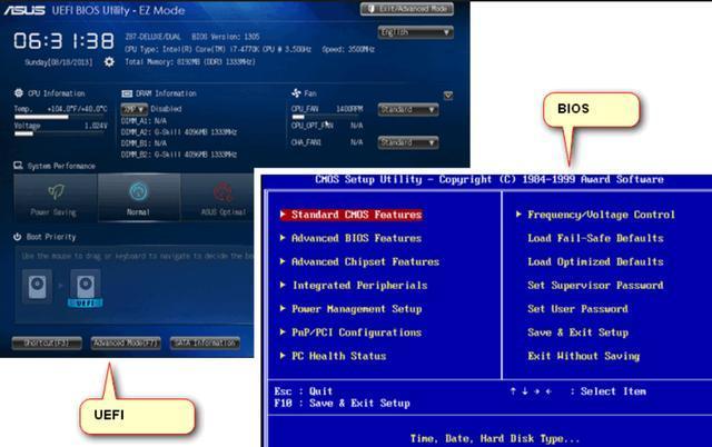 UEFI与BIOS的界面对比