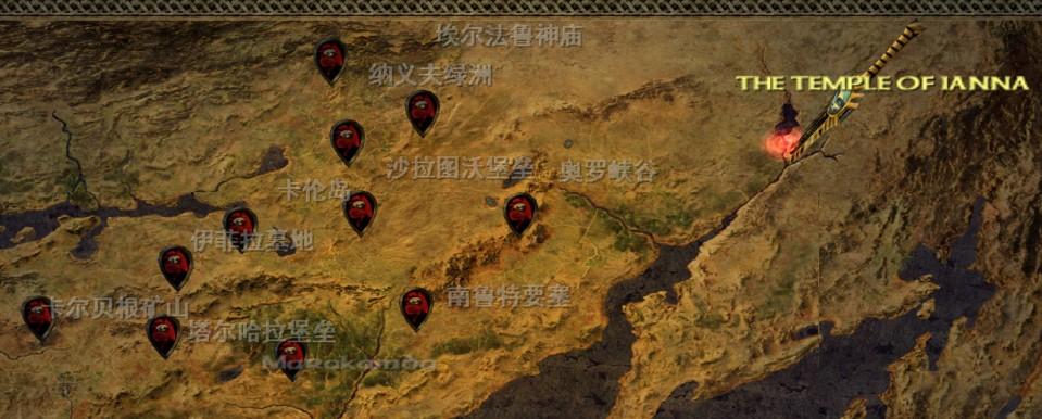 黑暗之刃中文名称地图