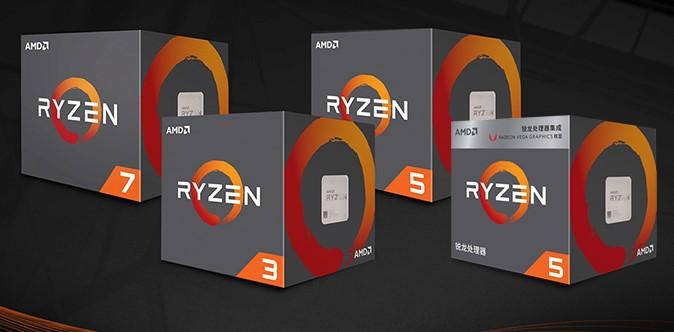 锐龙CPU