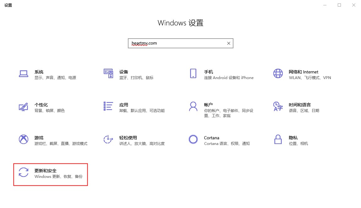Windows设置