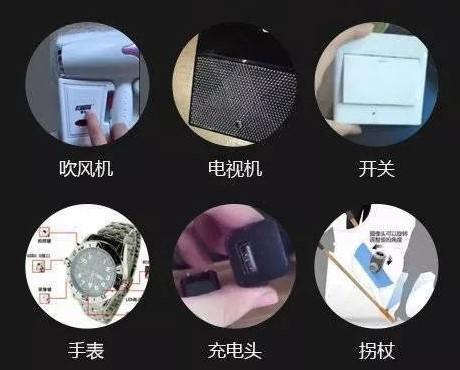 伪装的偷拍设备3