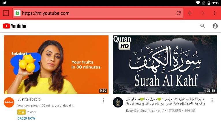 翻墙上YouTube视频网站