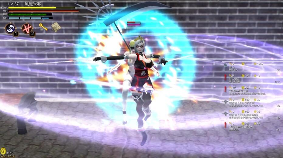 风魔米娜2战斗截图