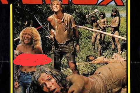 亚马逊食人族封面