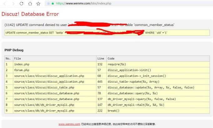 Discuz! Database Error(1142)