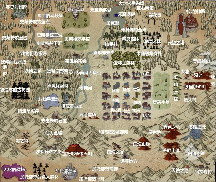 美好家园与地下城地图说明