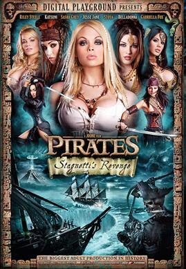 加勒比女海盗封面