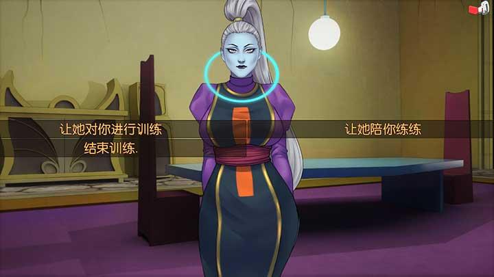 龙珠无限神的冒险游戏截图2