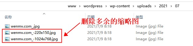 WordPress图片保存路径