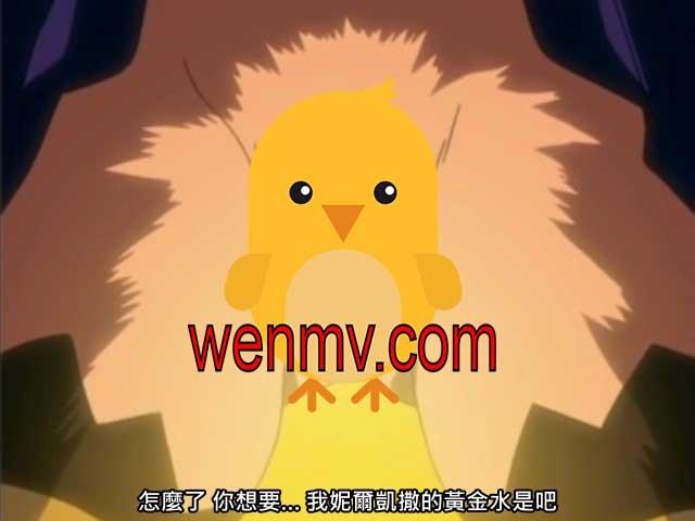 天使之剑3动画视频截图1