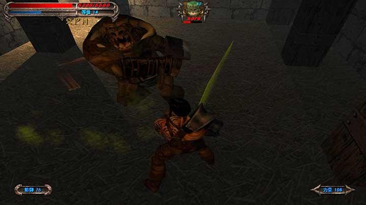 黑暗之刃野蛮人2